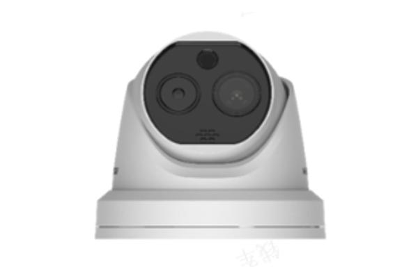 Caméra IP thermograpique covid-19